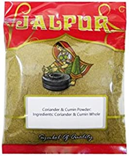Best jeera powder packet Reviews