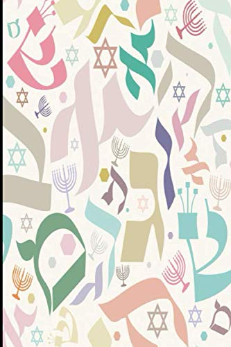 Diario de Péndulo Hebreo: Cuaderno de pendulo hebreo,Cuaderno para terapeutas,cuaderno,Diario de registro...