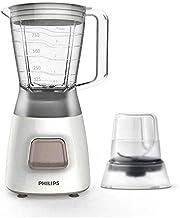 Philips خلاط HR2056 لجميع الأغراض - 1.25