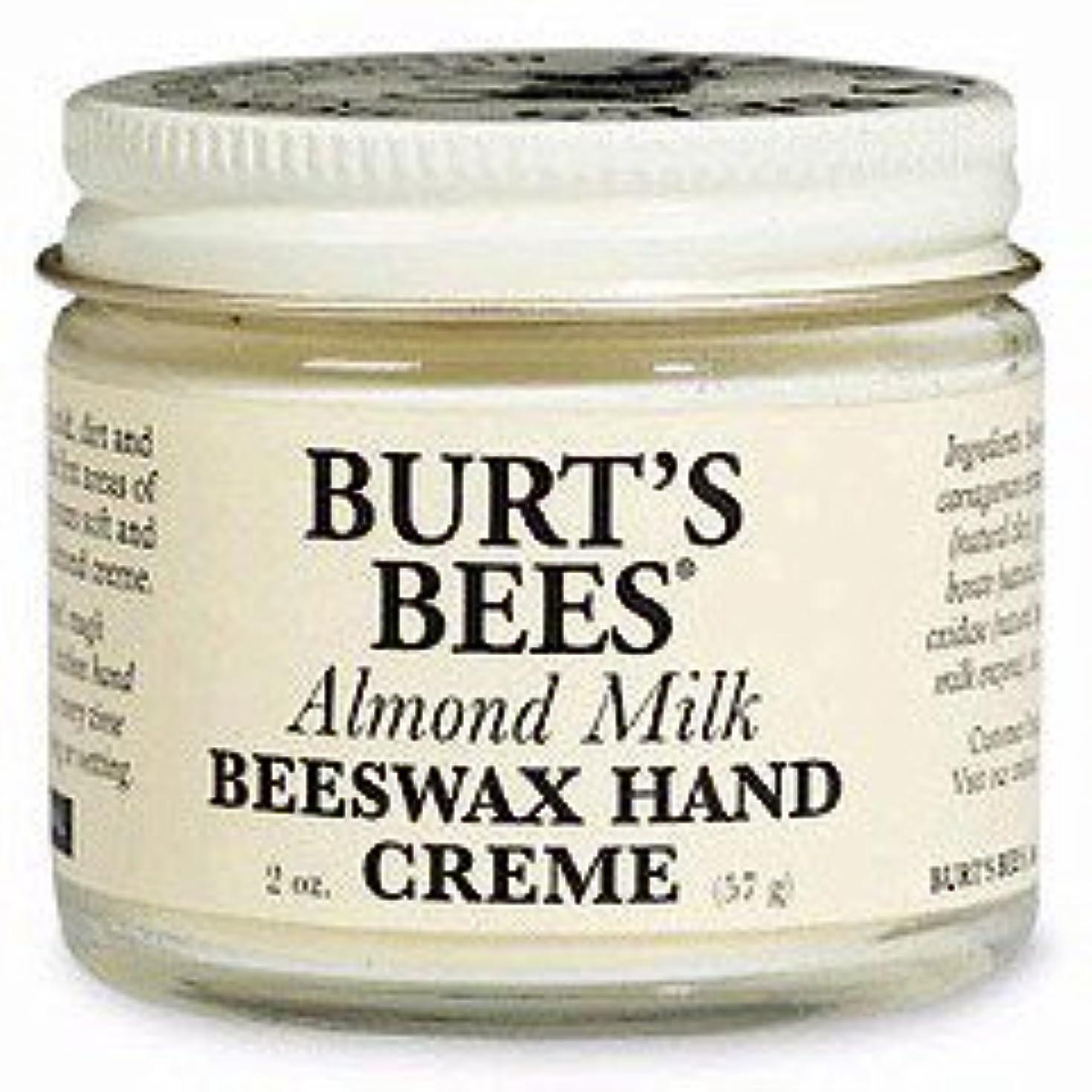 リマーク執着深いバーツビーズ(Burt's Bees) アーモンドミルク?ビーズワックス?ハンドクリーム 57g [海外直送品][並行輸入品]