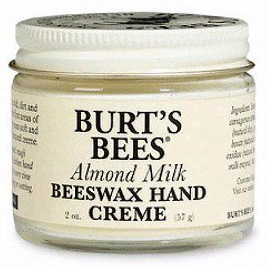 盗難雨の前売バーツビーズ(Burt's Bees) アーモンドミルク?ビーズワックス?ハンドクリーム 57g [海外直送品][並行輸入品]
