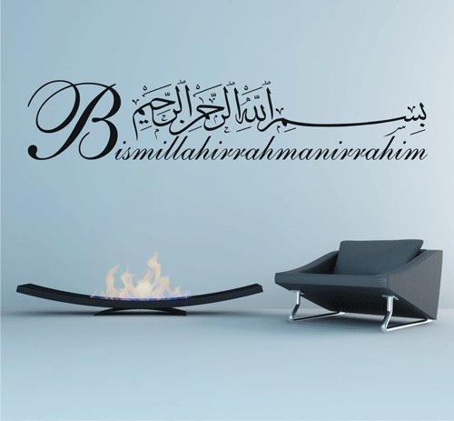 Wandtattoo Besmele 11 Islam Allah Bismillah Aufkleber Arabisch Türkiye Istanbul (Schwarz, 120 cm x 27 cm)