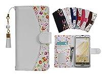 「kaupili」 Xperia Z3 Compact (SO-02G)ケース 鏡/ミラー付き カード収納 スタンド機能 手帳型 お財布機能付き花 花柄 2色 化粧鏡付き ホワイト(B18-PU95SPJZ-Y2)