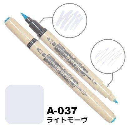 Deleter Neopiko Manga Comic Pen Neopiko 3 - Cloth Pen&Brush - 037 - Light Move