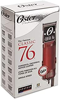 Oster Classic 76 Clipper (Pack of 2)