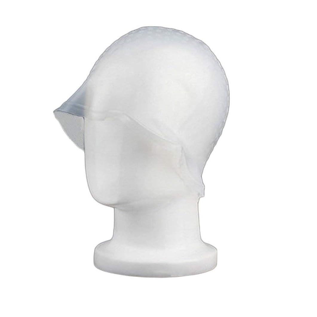 家前提細部Sincerestore 洗って使える ヘアカラー 染め用 メッシュ 用 シリコン ヘア キャップキャップ (ホワイト)