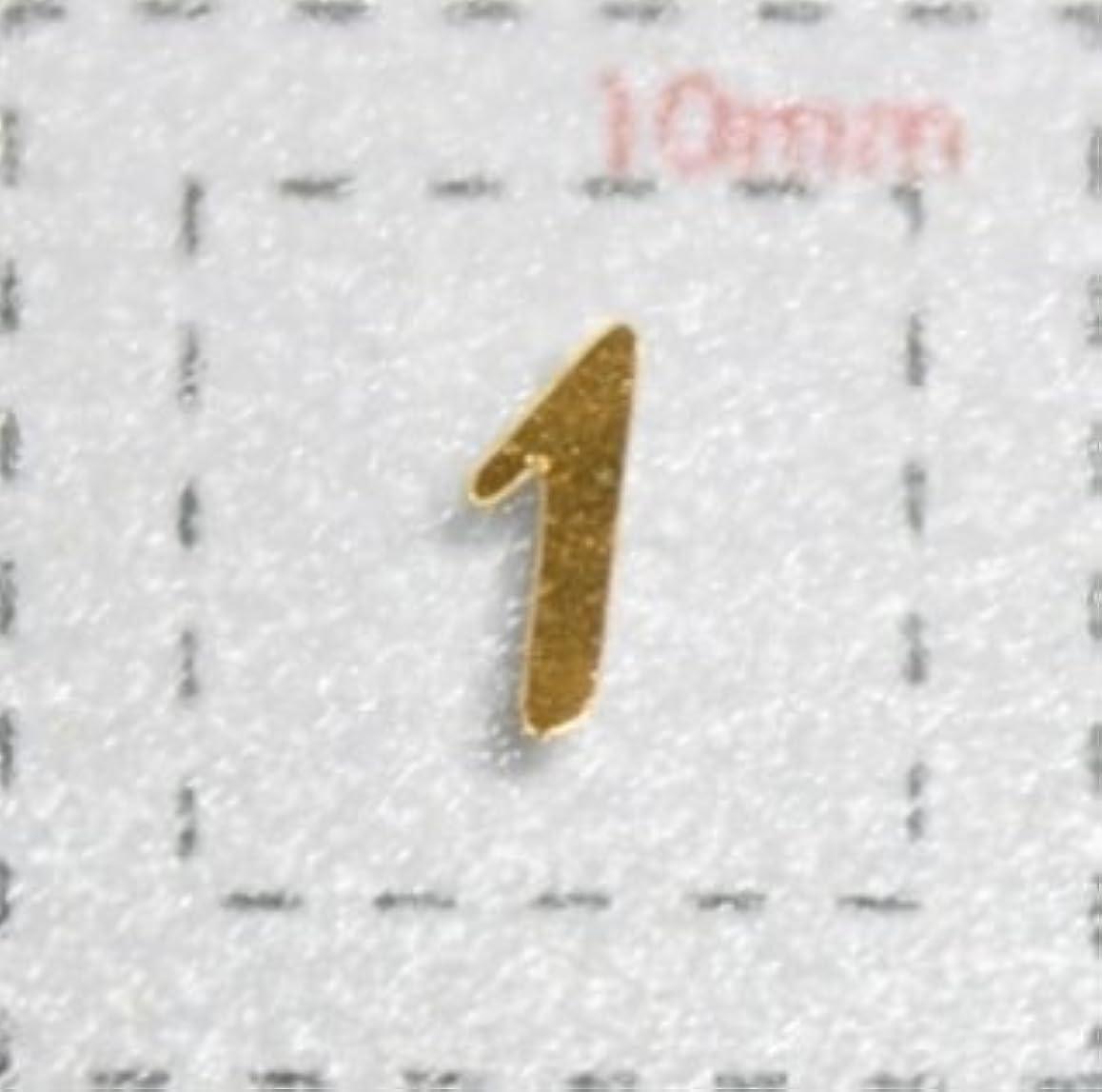 忘れられない充実絶滅した【数字ネイルシール】1筆記体《1》ゴールド/1シート9枚