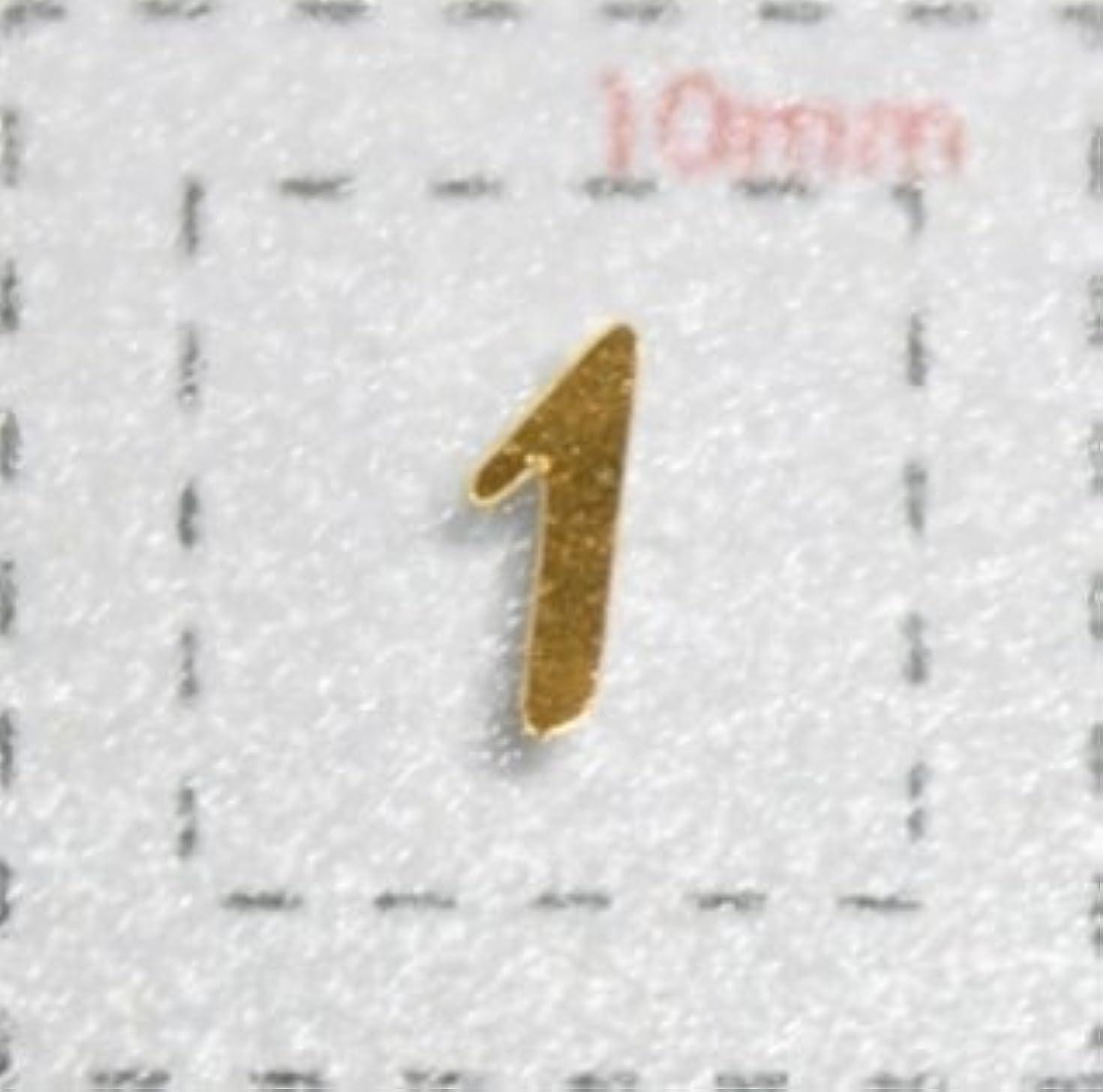 同性愛者不快松明【数字ネイルシール】1筆記体《1》ゴールド/1シート9枚