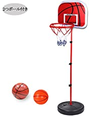 Pellor ミニ バスケットゴール バスケットボール 子供用 高さ調整可能 ボール付き 室内 屋外用