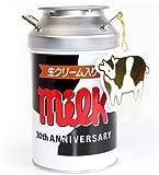 チロル チロルチョコ ミルク缶 15粒