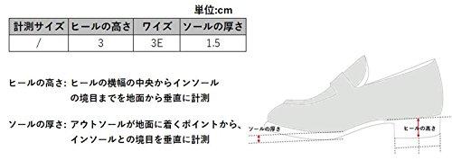 HARUTA(ハルタ)『コインローファー(6550)』