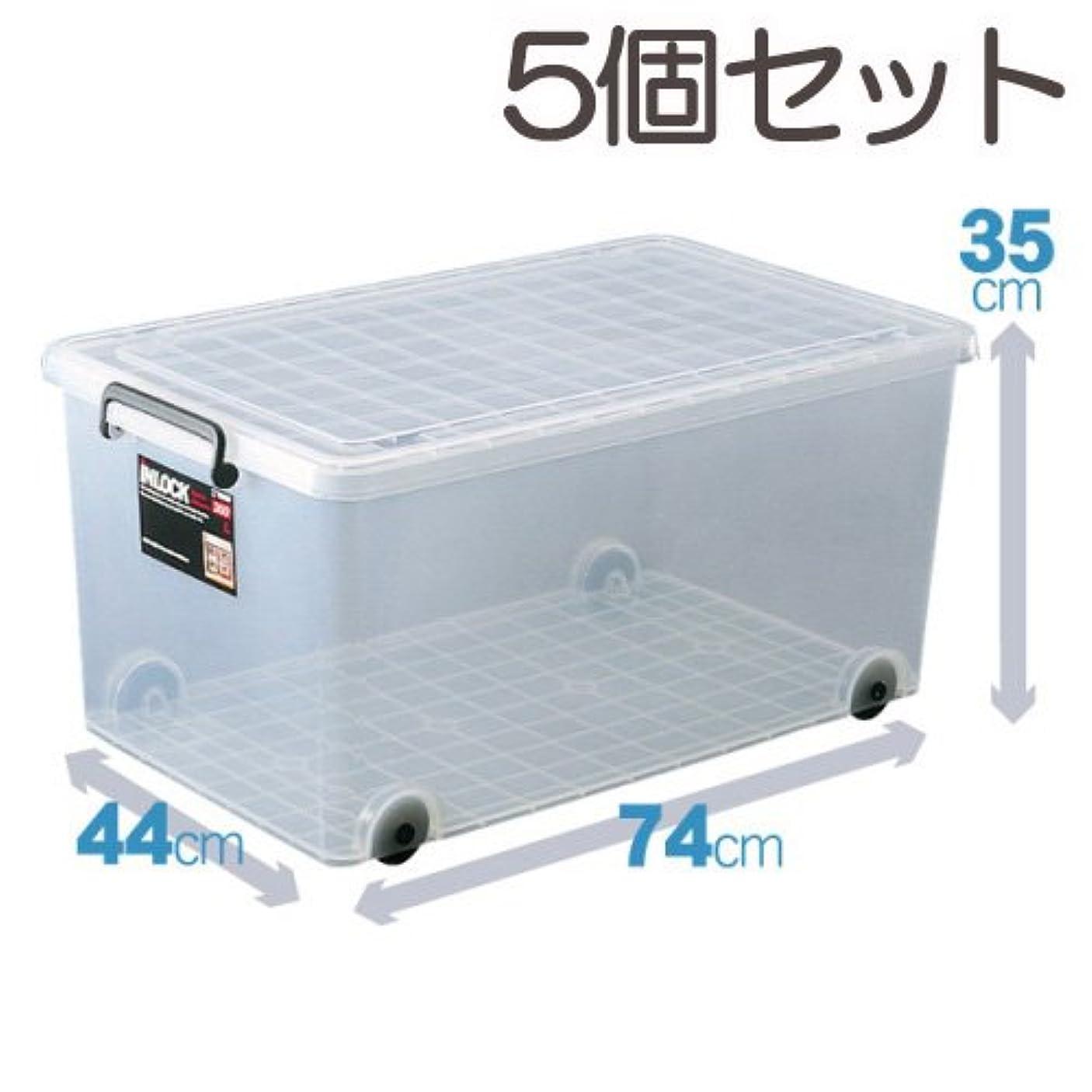 火炎まばたき公演インロック350L(5コ入)