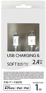オズマ iPad/iPad mini/iPhone/iPod対応 柔らかLightningケーブル Apple認証品 1.0m ホワイト UD-SSL100W-UIW