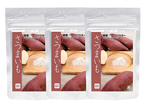 【鹿児島県産100%使用】さつまいもパウダー (60g入り3袋セット)