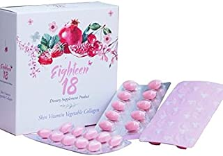 18 Eighteen Dietary Supplement Product Skin Vitamin Vegetable Collagen (1 box included 30 soft gels)
