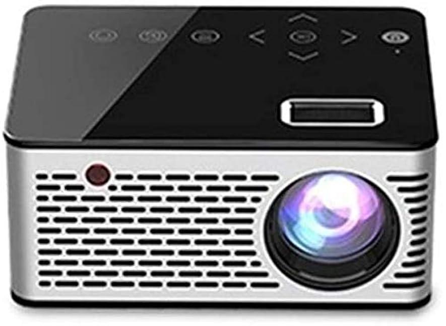 ナプキン形容詞アフリカプロジェクタースクリーン ファイアスティック ホームプロジェクター ホームシアター短焦点設計の透過型スクリーン用ミニマイクロLEDシネマポータブルビデオHDのUSB HDMIプロジェクター ゲーム機に対応 (Color , Black, Siz...
