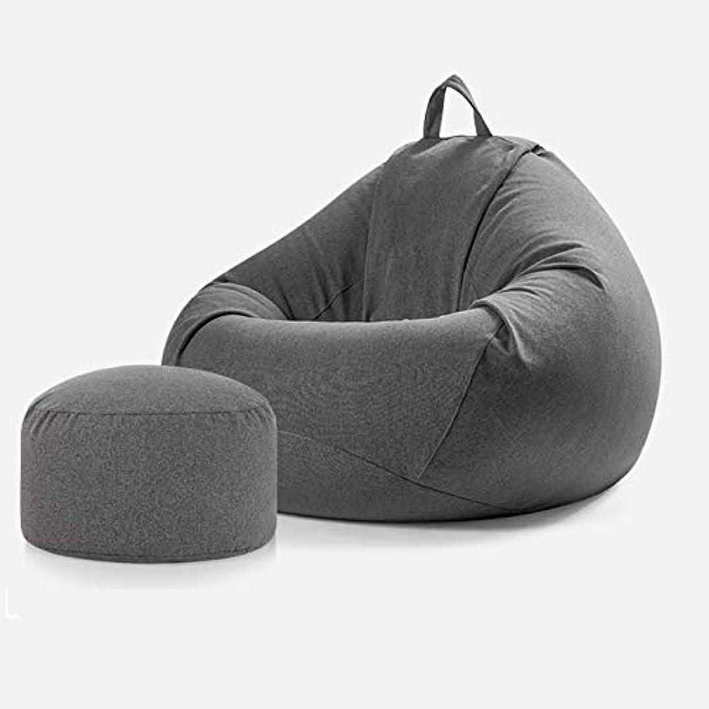 ちらつき顕著蛇行座布団 ビーズクッション 一人掛け クッション どんな座り方でもくつろぐ 疲労を軽減 洗える 足枕が付くセット