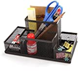 BALZIN Metal Mesh Desktop Organizer Pen and Pencil Stationery Storage Holder for Home and Office Supplies (4 Compartment)
