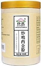Ji Nei Jin (Chao) powder 250g fried chicken inner gold slice children powder fine powder tea (炒鸡内金粉250克)