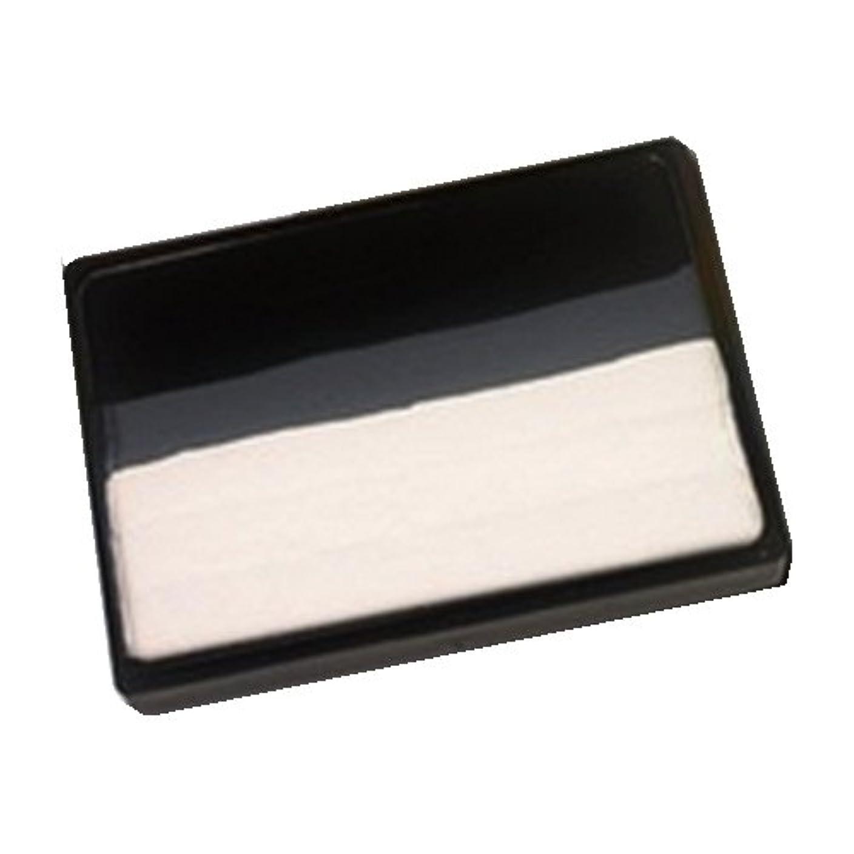アライメント不完全持続的(6 Pack) mehron Paradise Makeup AQ - Prisma BlendSet - Shadow (並行輸入品)