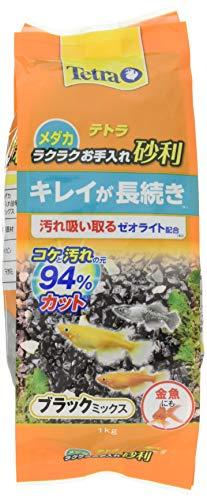テトラ (Tetra) メダカ ラクラクお手入れ砂利 ブラックミックス 1kg