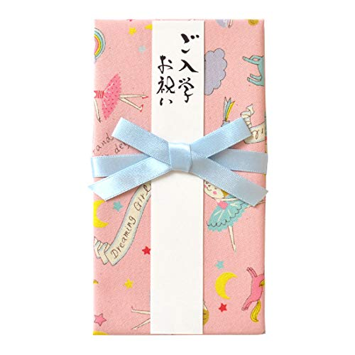 ご祝儀袋 布製 金封 入園祝い 入学祝い 短冊付き ハンカチとして使える かわいい コットン 綿100% 日本製 ...