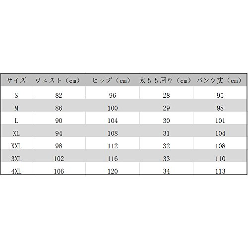 FAVORABLESCENERYサイクリングパンツストレッチ自転車ズボン速乾通気春夏用アウトドアパンツLY30(M)