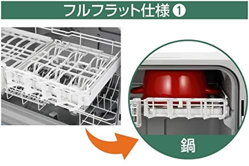 パナソニック食器洗い乾燥機シャンパンゴールドNP-TH3-N
