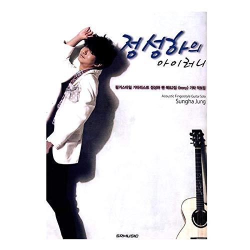 Fingerstyle Guitar Book of Sungha Jung Irony Album Sheet Music TAB Guitar Chords