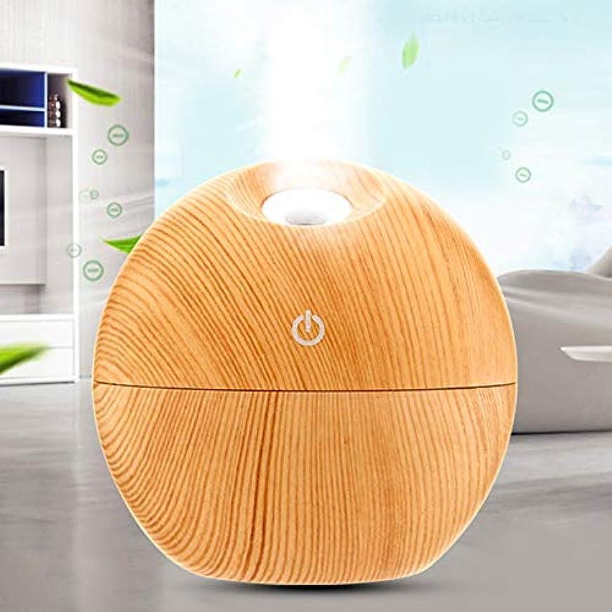 シンク電気の複合クリエイティブラウンドボール空気加湿器エッセンシャルオイルディフューザーカラフルなledナイトライト空気清浄機用ホームオフィスアロマセラピー - ライトウッド穀物