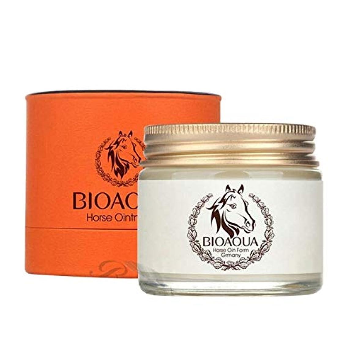 メールアロング極めて重要なコー美容ケア寧保湿クリーム馬油クリームスカーフェースボディニンクリームエイジレス