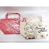 2個 セット クリィミーマミ ランチトートバッグ トート バッグ 布 鞄 チェーン チャーム ストラップ付 ルミナスター