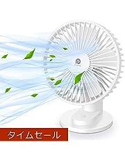 【2020最新版・バッテリ内蔵】Dreamegg 卓上扇風機 USB 充電式 三段階風量調節 クランプ機能 長時間連続使用 扇風機 静音 小型 大風量 熱中症対策 DG-F04
