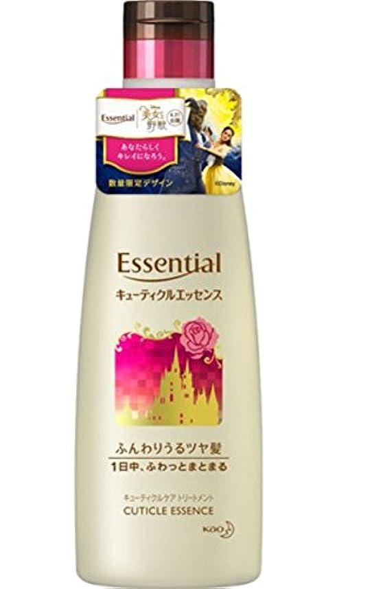 雇う段落ビタミンエッセンシャル(Essential) 【数量限定】 美女と野獣 キューティクルエッセンスA (トリートメント) 250ml