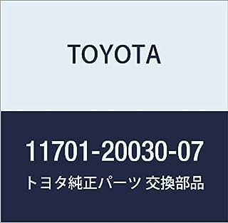 TOYOTA Genuine 11701-20030-07 Crankshaft Bearing