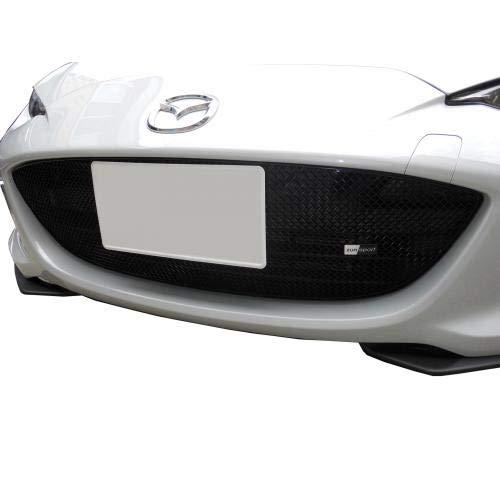 Zunsport Compatible avec Mazda MX5 MK4 ND - Calandre Bas de Caisse intégrale - Finition Argent (2015 -)