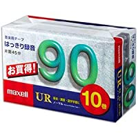 (まとめ)マクセル カセットテープ 90分UR-90M 10P 1パック(10巻) 【×3セット】