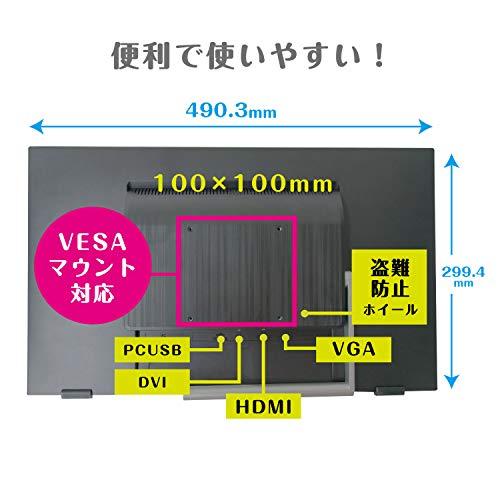 GREENHOUSE『21.5型タッチパネルLED液晶ディスプレイHDMI(GH-LCT22C-BK)』