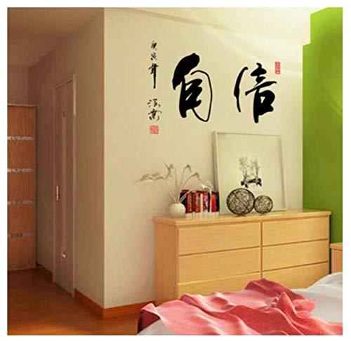 Chinesische Kalligraphie Kalligraphie und Malen der Wand Post Office Study Wall Selbstreinigend kann die Wandaufkleber 45 * 60Cm entfernen