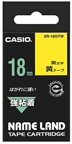 カシオ ラベルライター ネームランド 強粘着テープ 18mm XR-18GYW 黄