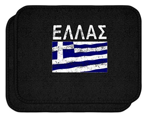 SPIRITSHIRTSHOP Griechenland - Fahne, Flagge, Griechisch, Grieche, Griechin, Hellas, Hellenen, Athen - Automatten -Einheitsgröße-Schwarz