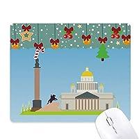 サンクトペテルブルクのロシアの国家の象徴 ゲーム用スライドゴムのマウスパッドクリスマス