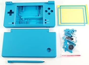 Gametown Full Housing Case Cover Shell with Buttons Replacement Parts for Nintendo DSi NDSi-Blue