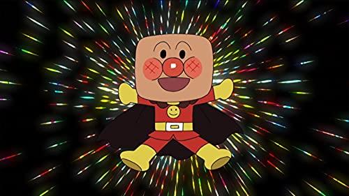 それいけ!アンパンマン だいすきキャラクターシリーズ アンパンマン「アンパンマンだいへんしん」 [DVD]