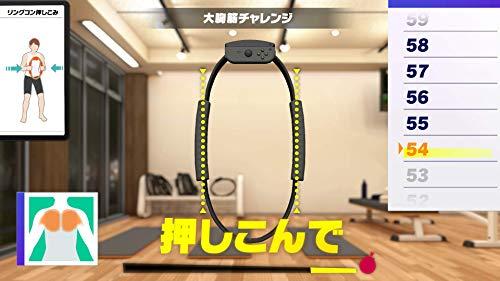 リングフィットアドベンチャー-Switch