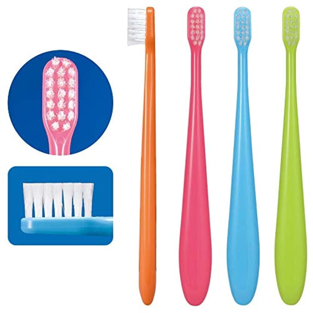 谷同行おとこCi ミニ歯ブラシ ミディミルキー 20本 M(ふつう) 歯科専売品 日本製
