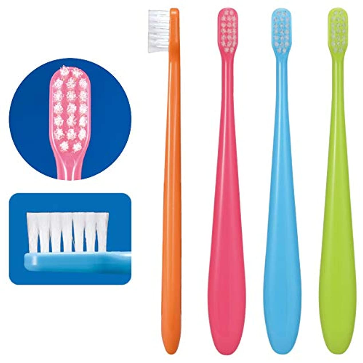 一般化する苦しめる非武装化Ci ミニ歯ブラシ ミディミルキー 20本 M(ふつう) 歯科専売品 日本製