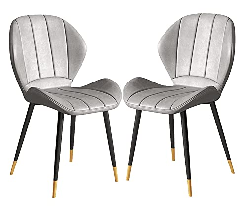 HYRGLIZI Corner Chair Mid-Century Dining Chairs Set of 2 Upholstered Seat and Backrest Tub Dressing Table Chairs with Metal Legs Bedroom Kitchen Morden Furniture (Color : Light Grey)