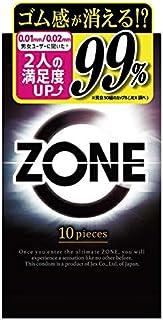 【3個セット】 コンドーム ZONE ゾーン (10個入)×3個セット