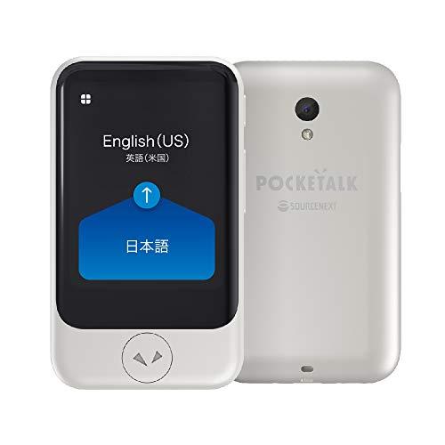 【公式】 POCKETALK ( ポケトーク ) S /グローバル通信2年付き + 端末保証 【音声翻訳+カメラ翻訳】 多言語対応 翻訳機 SOURCENEXT(ソースネクスト) ホワイト